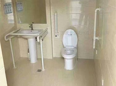 残疾人卫生间18新利娱乐网址组合图