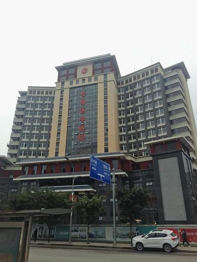 重庆市长寿区中医院综合楼项目医用防撞18新利娱乐网址